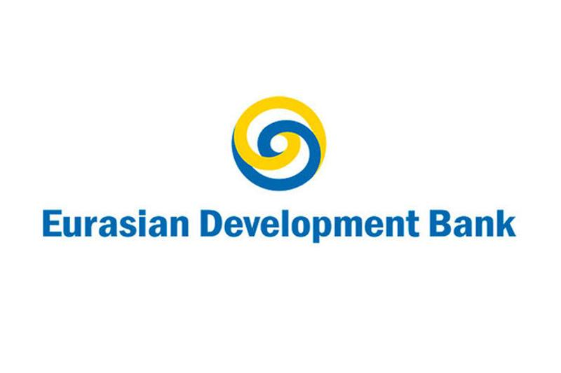 Eurasian Development Bank