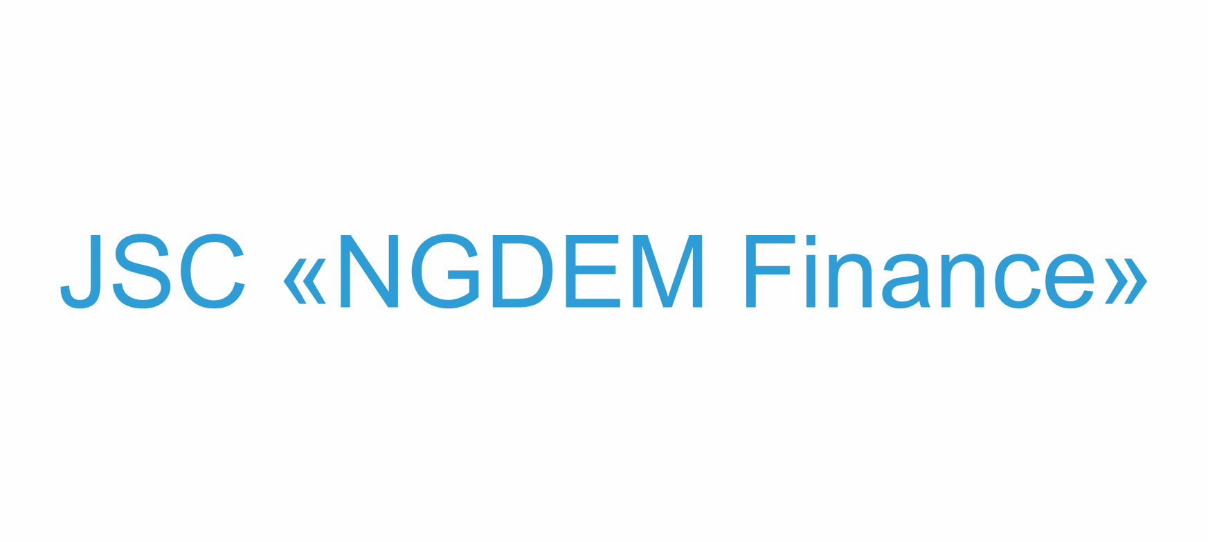 «NGDEM Finance» АҚ